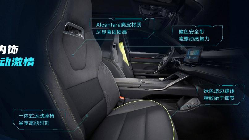 В салоне H6S установлены новые спортивные сиденья, обтянутые тканью алькантары.