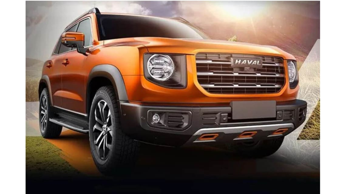 What is the Haval Big Dog?