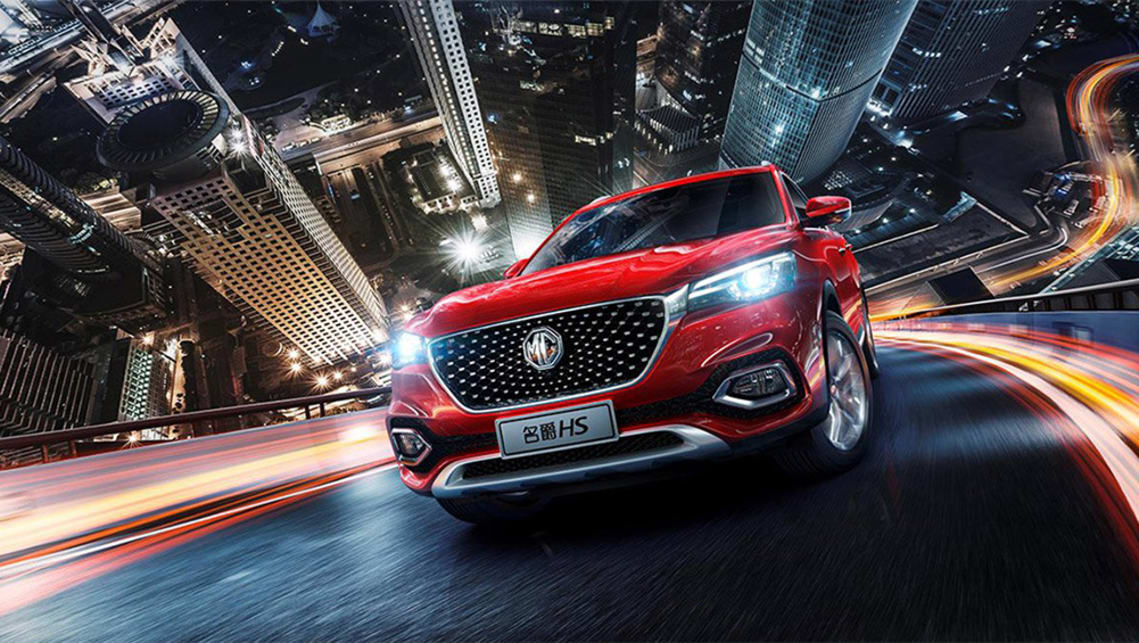 MG has shown its new HS five-seater to Chinese journalists, but is holding back explicit details for the Aussie market.